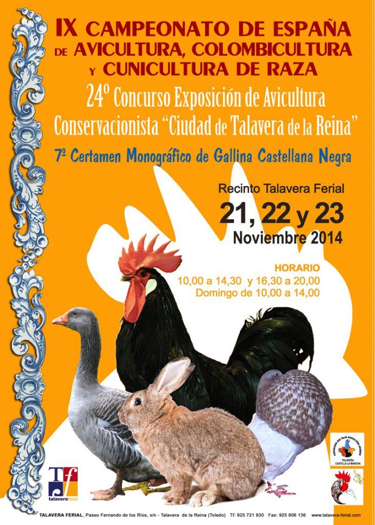 24 concurso exposición avicultura conservacionista