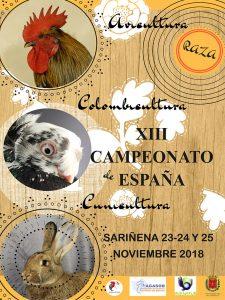 XIII Campeonato de España de Avicultura, Colombicultura y Cunicultura 2018 @ Sariñena