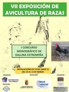 VII Exposición de Avicultura de Razas @ FEVAL (Nave 2) | Don Benito | Extremadura | España