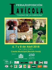 """I Feria/Exposición Avícola """"Ciudad de la Carolina"""" @ Caseta Municipal (Recinto Ferial)"""